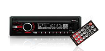 MP3 autórádi